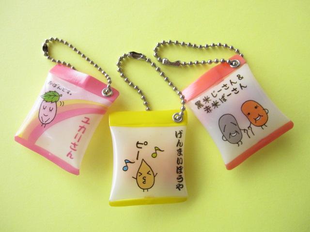 Photo1: Kawaii Cute Ginshari Friends Rice Character Key Chain Charms Set *ユカリさん、黒米じーさんばーさん & げんまいぼうや