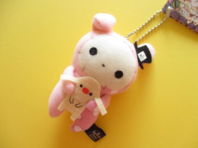 Photo1: Kawaii Cute Sentimental Circus Shappo Plush Doll Keychain Charm San-x #01