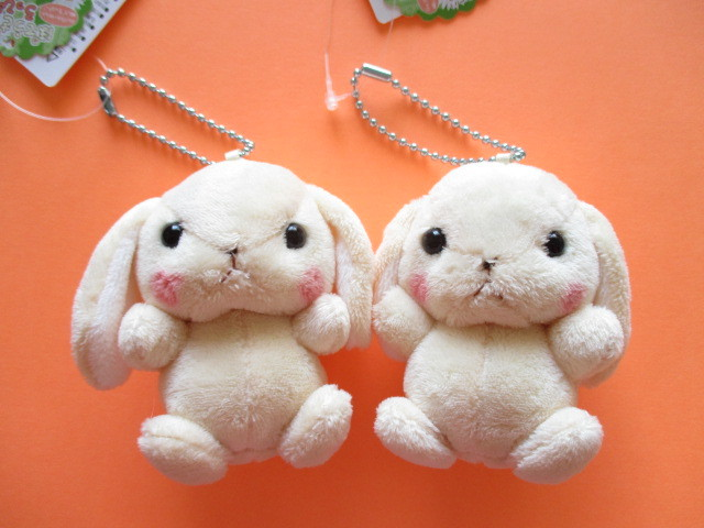Photo1: Kawaiil Cute Poteusa Loppy Plush Dolls Keychains Set