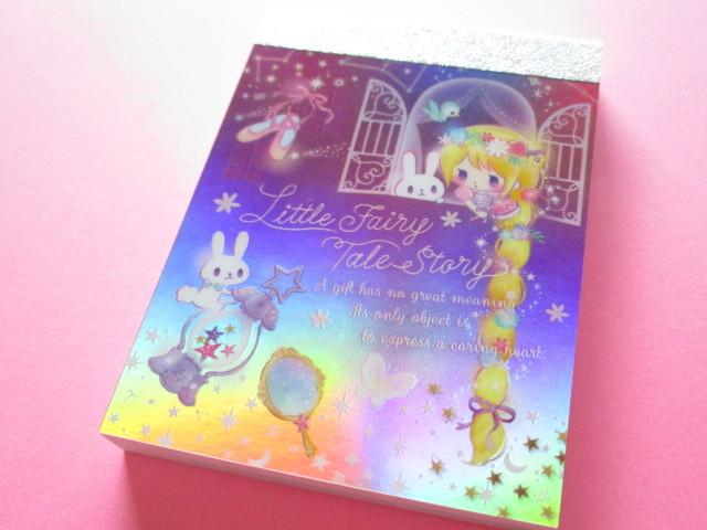 Photo1: Kawaii Cute Mini Memo Pad Little Fairy Tale Q-LiA *Little Rapunzel (34379)