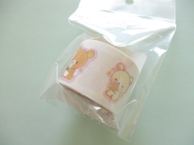 Photo1: Kawaii Cute Masking Roll Stickers Tape Rilakkuma San-x *Pajamas Party (SE37101)