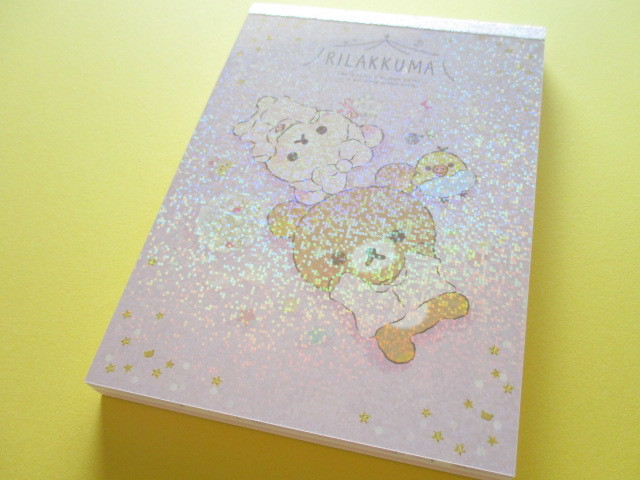 Photo1: Kawaii Cute Large Memo Pad Set Rilakkuma San-x *Pajamas Party (MW45401)