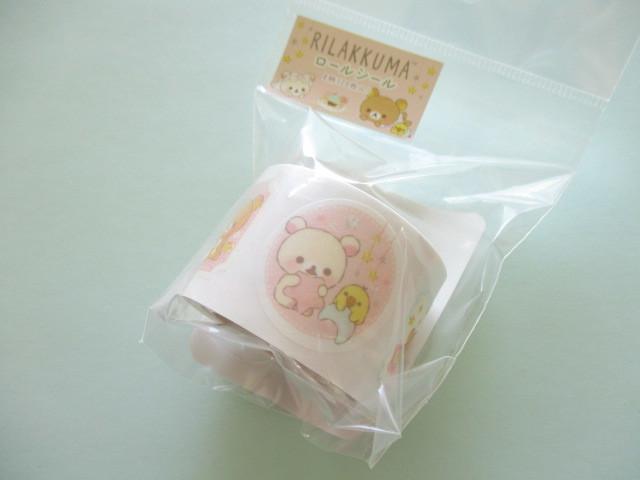 Photo1: Kawaii Cute Masking Roll Stickers Tape Rilakkuma San-x *Pajamas Party (SE37102)
