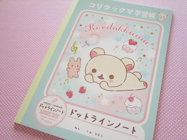 Photo1: Kawaii Cute B5 Notebook San-x *Korilakkuma (NY18101)
