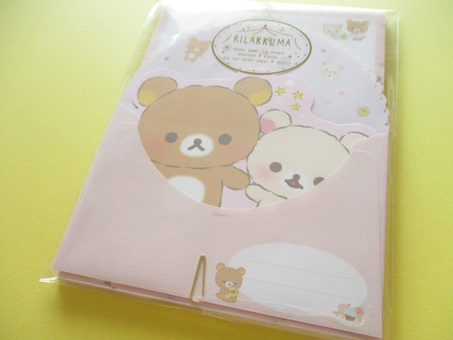 Photo1: Kawaii Cute Letter Set San-x Rilakkuma *Pajamas Party (LH65801)