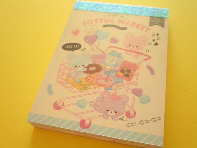 Photo1: Kawaii Cute Mini Memo Pad Q-LiA *Joyful Market (30258)