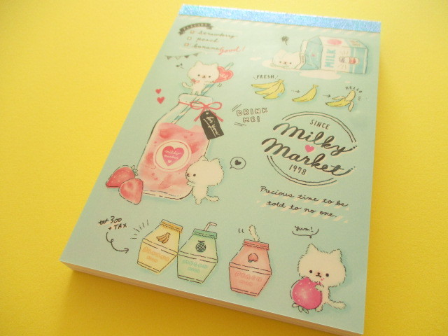 Photo1: Kawaii Cute Large Memo Pad Q-LiA *Milky Market (30253)
