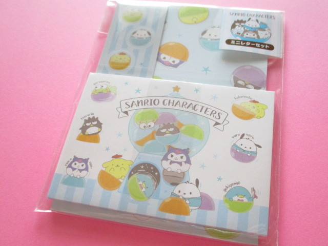 Photo1: Kawaii Cute Mini Letter Set Sanrio Original*Sanrio Characters Capsule  (37632-9)