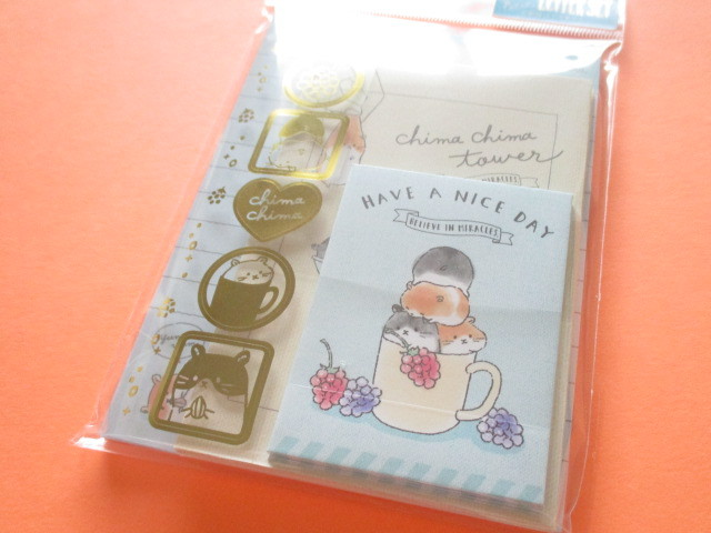 Photo1: Kawaii Cute Mini Letter Set Crux *Chima Chima Tower (09093)