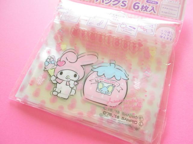 Photo1: 6pcs Kawaii Cute My Melody Small Zipper Bags Set (ZBS-MM)