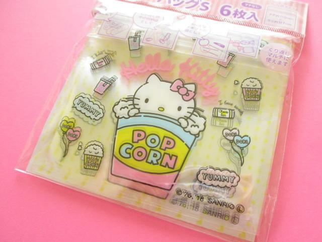Photo1: 6pcs Kawaii Cute Hello Kitty Small Zipper Bags Set (ZBS-KT)