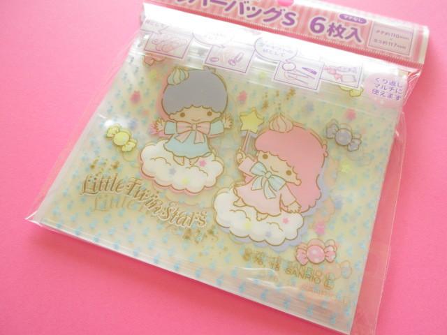 Photo1: 6pcs Kawaii Cute Little Twin Stars Small Zipper Bags Set (ZBS-TS)