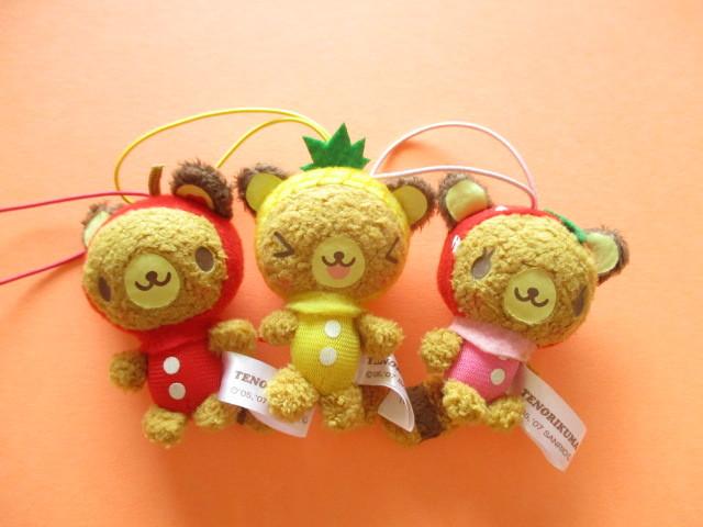 Photo1: 3 pcs Kawaii Cute Tenorikuma Strap Small Plush Dolls Set