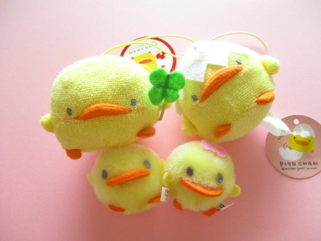 Photo1: 4 pcs Kawaii Cute Piyo Chan Chick Plush Strap Dolls & Pom-pom Set