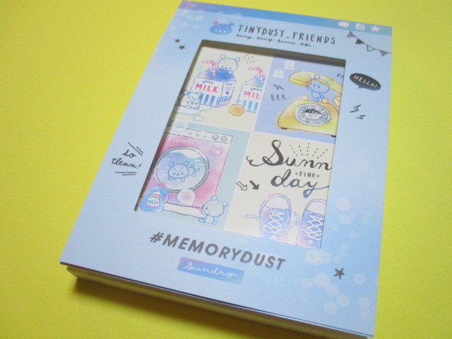 Photo1: Kawaii Cute Large Memo Pad Q-LiA *Tinydust Friends (34514)