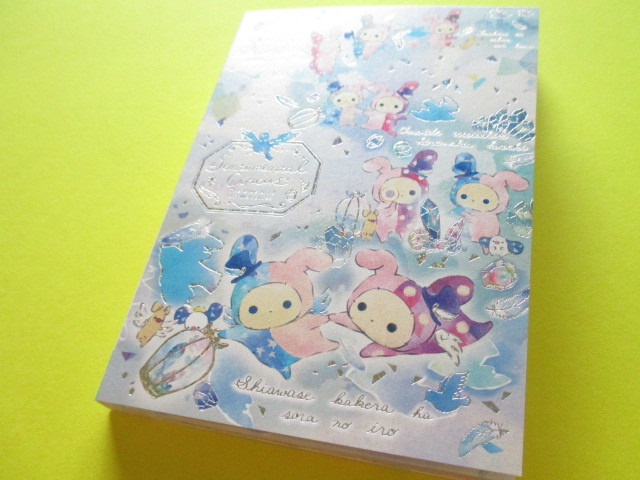Photo1: Kawaii Cute Large Memo Pad Sentimental Circus San-x *The Blue Bird of Memories (MW47601)