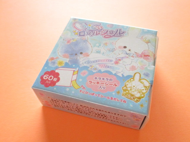 Photo1: Kawaii Cute Roll Stickers Kamio * Cosmetic Mirage (07211)