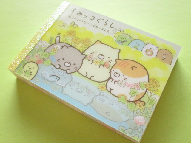 Photo1: Kawaii Cute Mini Memo Pad Sumikkogurashi San-x *ねこのきょうだいにであいました (MW46001-1)