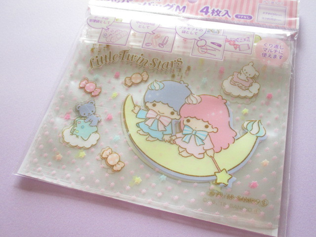 Photo1: 4pcs Kawaii Cute Little Twin Stars Medium Zipper Bags Set (ZBM-TS)