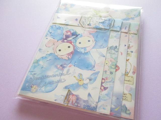 Photo1: Kawaii Cute Letter Set Sentimental Circus San-x *The Blue Bird of Memories (LH66401)
