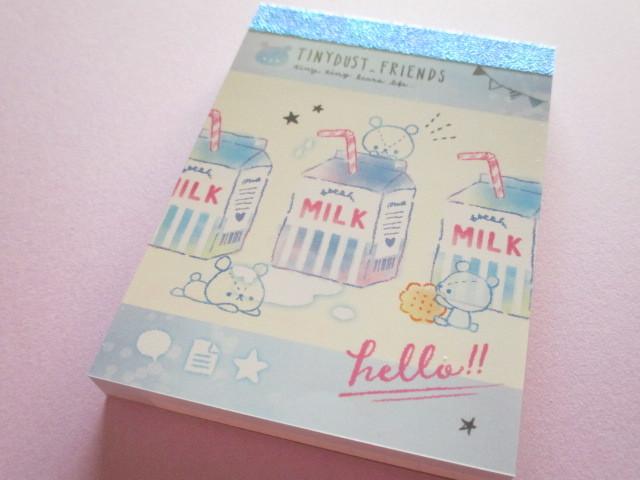 Photo1: Kawaii Cute Mini Memo Pad Q-LiA *Tinydust Friends (34511)