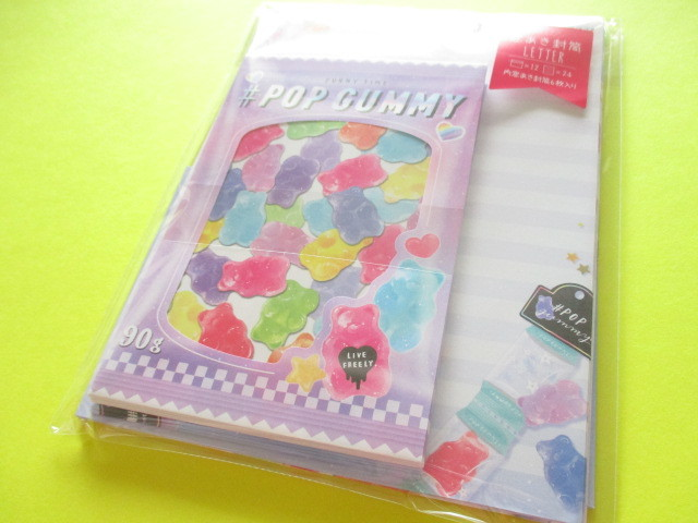 Photo1: Kawaii Cute Letter Set Crux *Pop Gummy (09112)