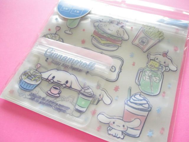 Photo1: 6pcs Kawaii Cute Zipper Bags Set Sanrio *Cinnamoroll (21859-6)