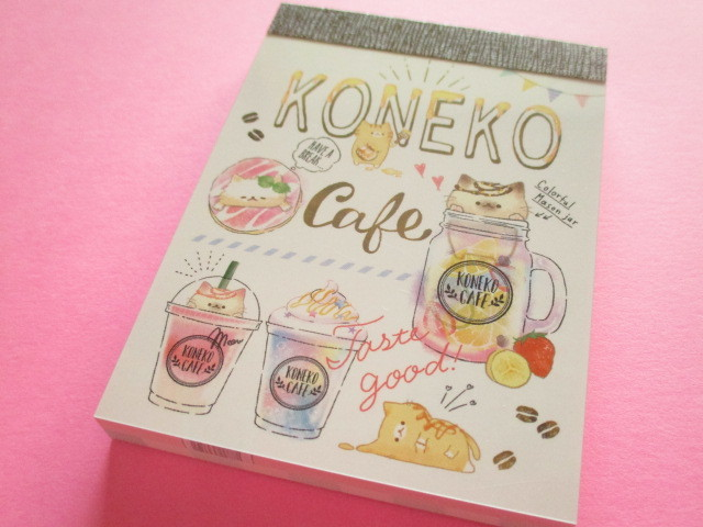 Photo1: Kawaii Cute Mini Memo Pad Koneko Cafe Crux *Logo (55451)