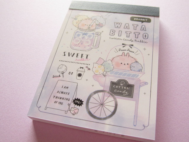 Photo1: Kawaii Cute Mini Memo Pad Watabitto Crux *Menu (55398)