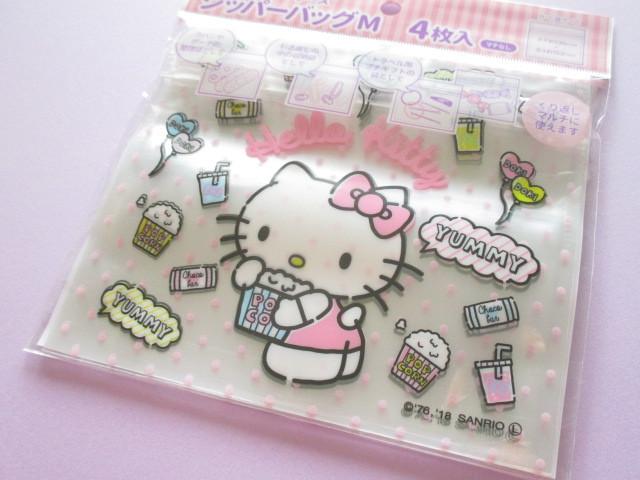 Photo1: 4pcs Kawaii Cute Hello Kitty Medium Zipper Bags Set (ZBM-KT)