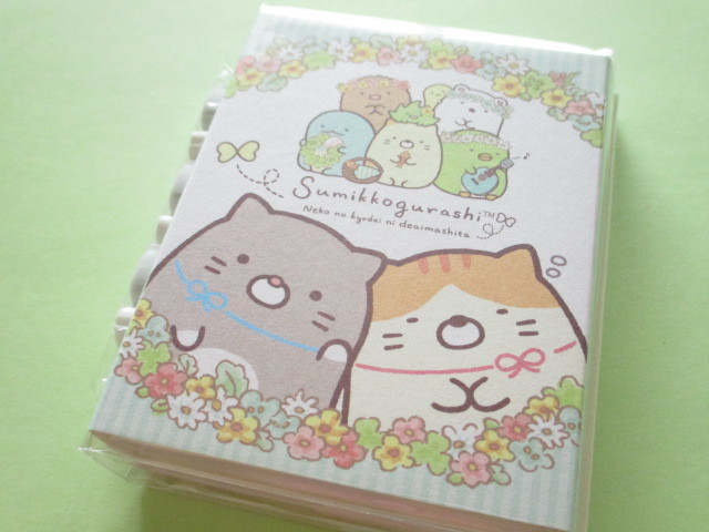 Photo1: Kawaii Cute Patapata Mini Memo Pad Set Sumikkogurashi San-x *ねこのきょうだいにであいました (MW46101)
