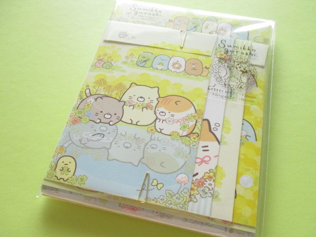Photo1: Kawaii Cute Regular Letter Set Sumikkogurashi San-x *ねこのきょうだいにであいました (LH65901)