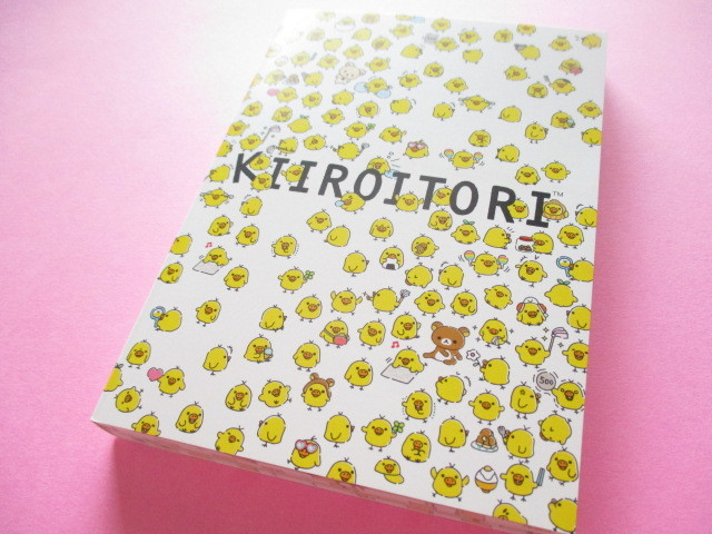 Photo1: Kawaii Cute Large Memo Pad Kiiroitori San-x *Puchipuchi Rilakkuma (MW47401)