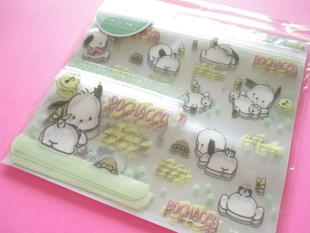 Photo1: 6pcs Kawaii Cute Zipper Bags Set Sanrio *Pochacco (21873-1)