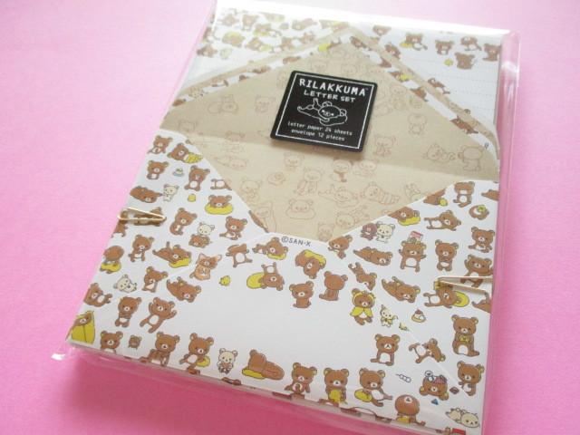 Photo1: Kawaii Cute Regular Letter Set San-x Rilakkuma *Puchipuchi Rilakkuma (LH67201)