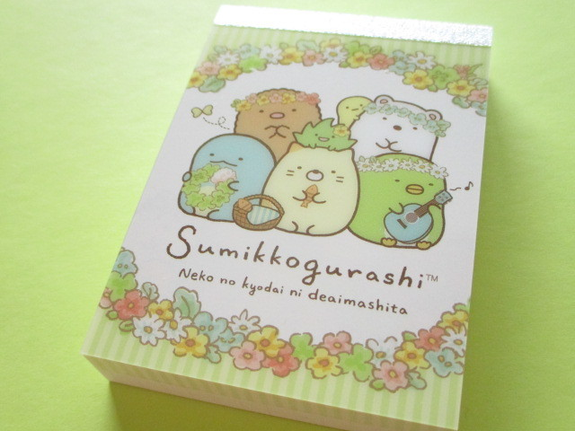 Photo1: Kawaii Cute Mini Memo Pad Sumikkogurashi San-x *ねこのきょうだいにであいました (MW46001-2)