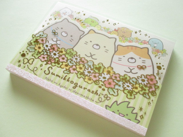Photo1: Kawaii Cute Large Memo Pad Sumikkogurashi San-x *ねこのきょうだいにであいました (MW45801)