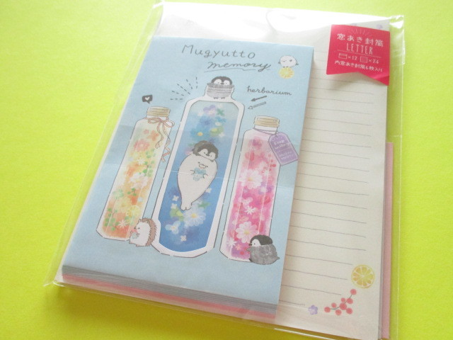 Photo1: Kawaii Cute Letter Set Crux *Mugyutto Memory (09111)