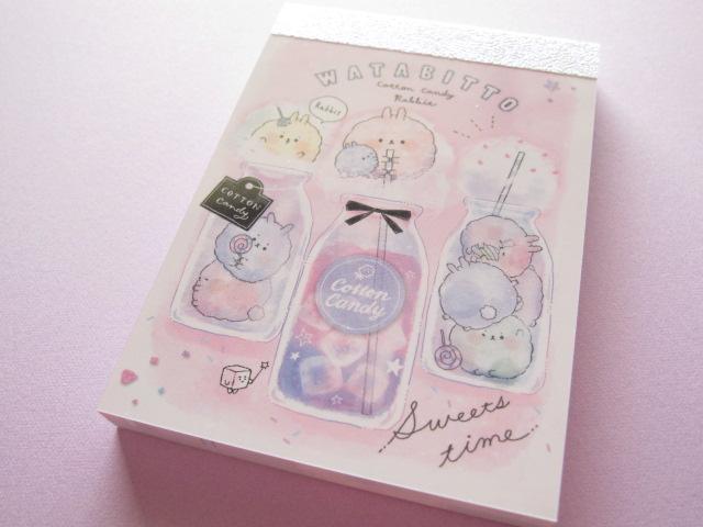 Photo1: Kawaii Cute Mini Memo Pad Watabitto Crux *Cotton Drink (55399)