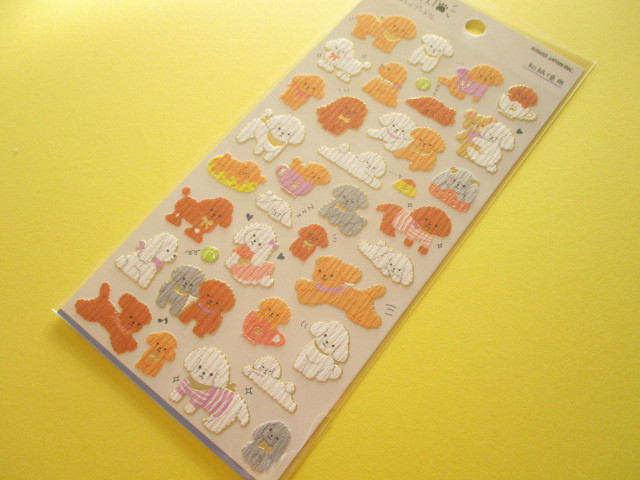 Photo1: Kawaii Cute Stickers Sheet Kamio  *Toy Poodle (06989)