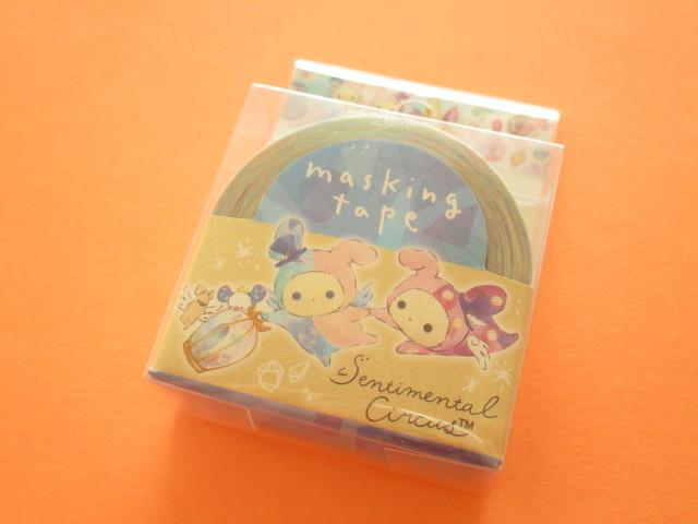 Photo1: Kawaii Cute Mini Masking Tape/Deco Tape Sticker San-x * Sentimental Circus (SE37409)