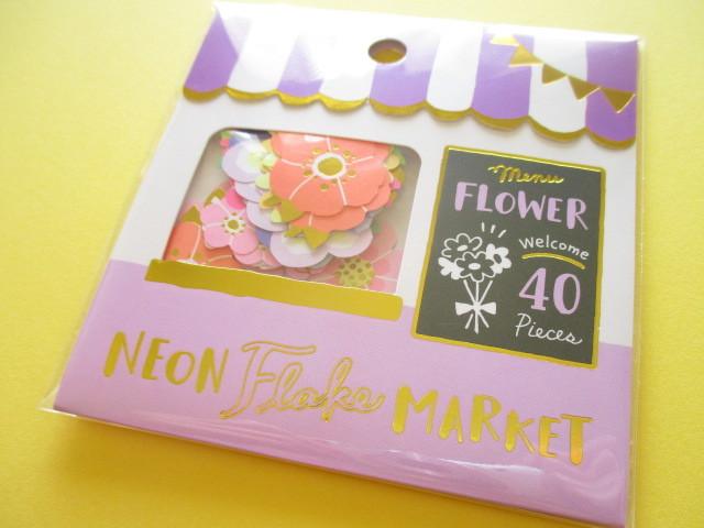 Photo1: Kawaii Cute Sticker Neon Flake Market Mind Wave *Flower Shop (79463)