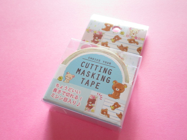 Photo1: Kawaii Cute Cutting Mini Masking Tape/Deco Tape Sticker San-x *Rilakkuma (SE37501)