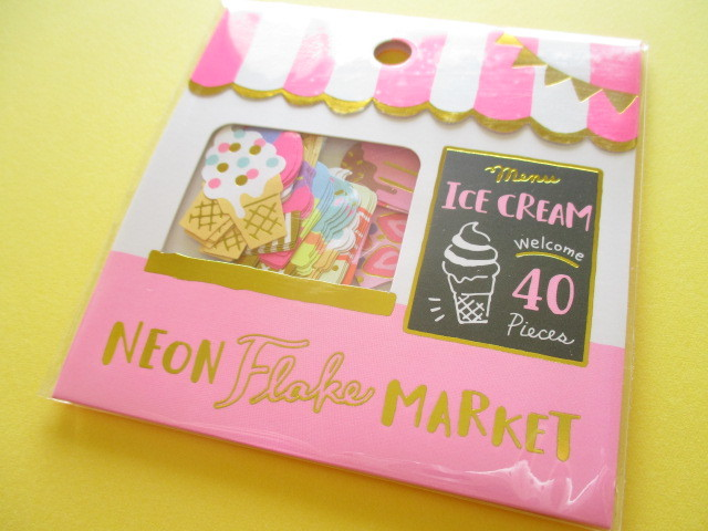 Photo1: Kawaii Cute Sticker Neon Flake Market Mind Wave *Ice Cream Shop (79461)