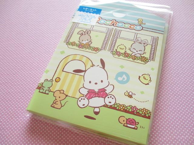 Photo1: Kawaii Cute Regular Letter Set Sanrio Original *Pochacco (98321-7)