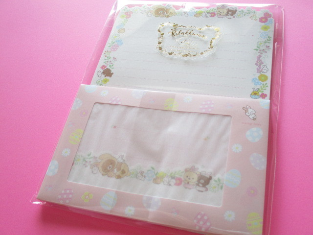 Photo1: Kawaii Cute Letter Set San-x *Rilakkuma met Small and Cute Rabbits in the Flower Forest (LH66201)