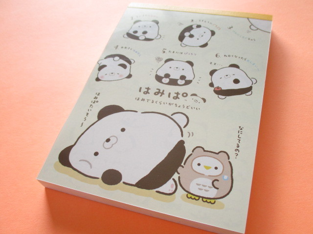 Photo1: Kawaii Cute Large Memo Pad Hamipa San-x *ぱんだ、はみでました。(MW48001)