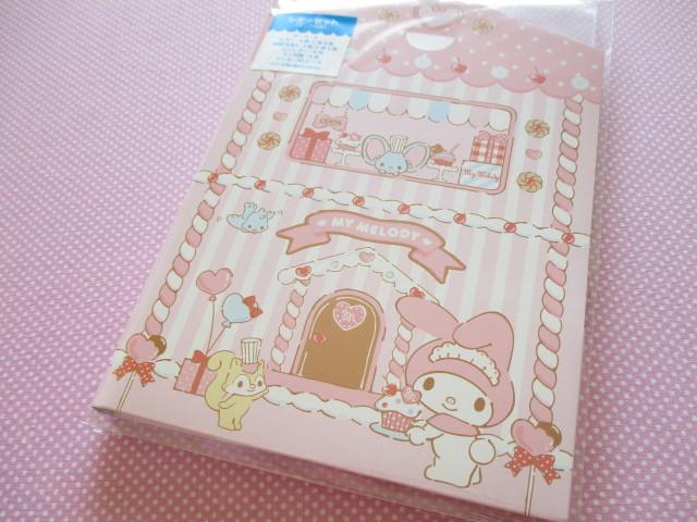 Photo1: Kawaii Cute Regular Letter Set Sanrio Original *My Melody (98279-2)