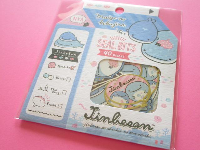 Photo1: Seal Bits Kawaii Cute Sticker Flakes Sack San-x *Jinbesan (SE37908)