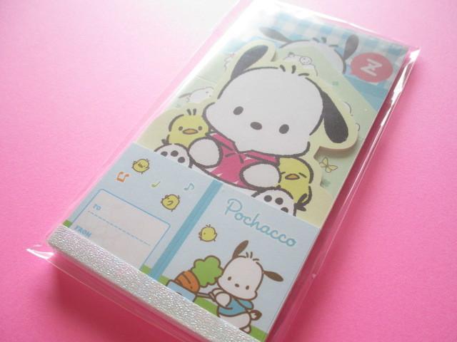 Photo1: Kawaii Cute Medium Memo Pad Sanrio Original *Pochacco (98542-2)